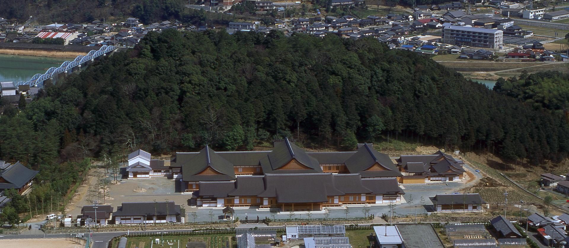 大本の聖地