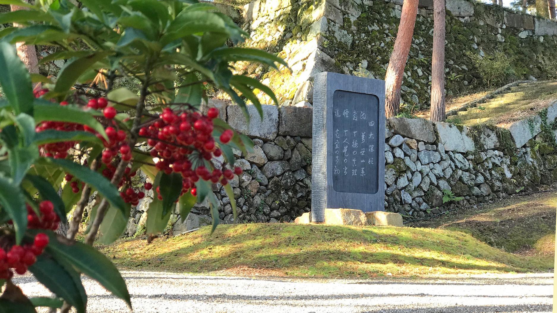四大綱領   大本公式日本語サイト