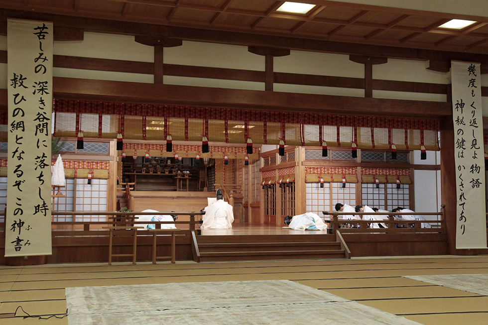 第53回霊界物語全国一斉拝読会(10月18日)