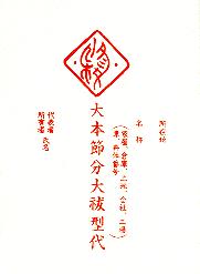 katakami